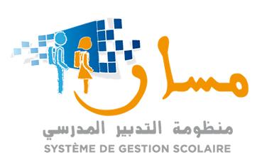 Massar SGS